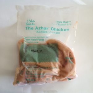Azhar Chicken Breast Fillet