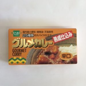 JAPAN GOURMET CURRY HOT , HALAL