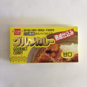 Japan Gourmet Curry MILD, Halal