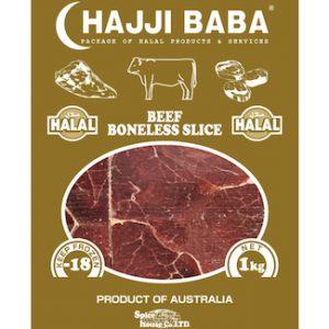 Australian Beef Boneless Cut