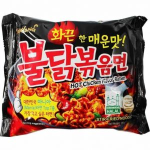 Samyang Hot Fried Noodle