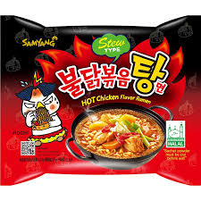 Samyang Stew Hot