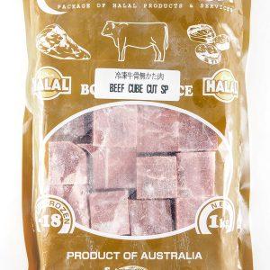Aust Beef Boneless Cube 1kg