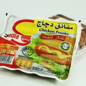 Sadia Chicken sausage
