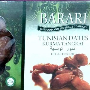 Dates tunisian (kurma) 500 gr