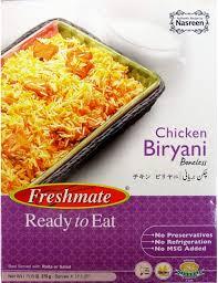 Freshmate – Chicken Biryani