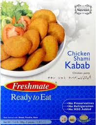 Freshmate – Chicken Shami Kabab