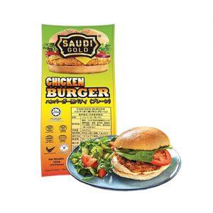 SAUDI GOLD – Chicken Burger