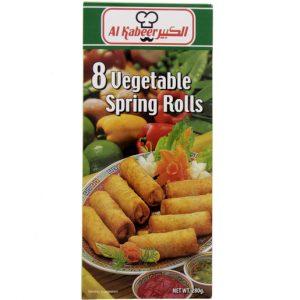 Al Kabeer – Vegetable Spring Rolls